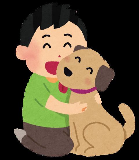 pet_dog_boy